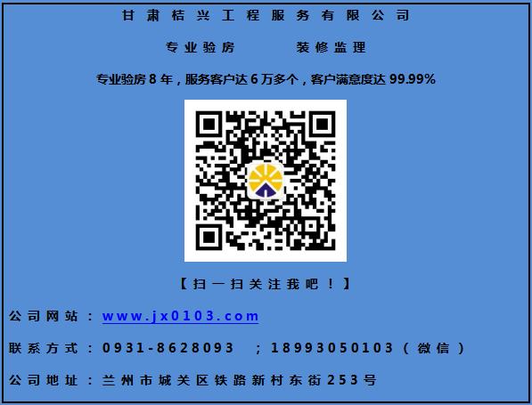 微信图片_20200810110513.png